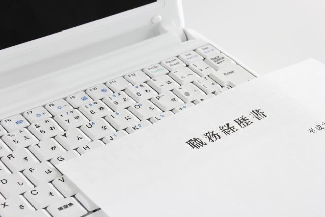 長谷川裕也 経歴