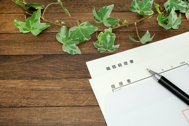 澤口俊之 経歴